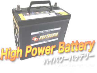 SUPERGRID BATTERY